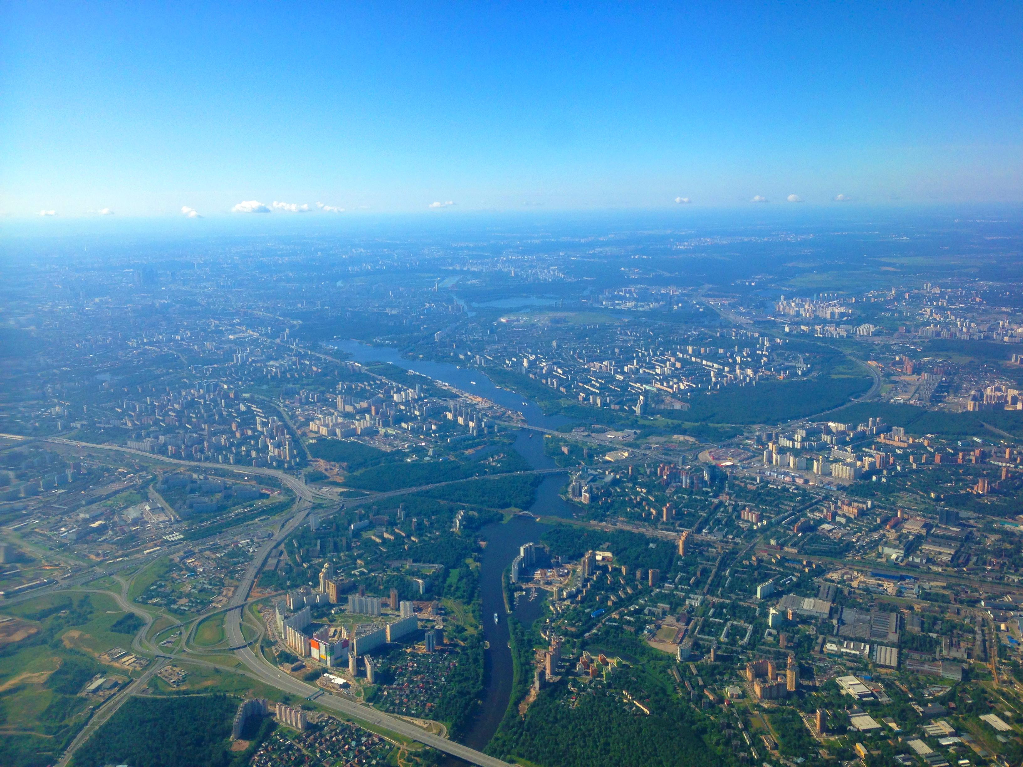Московская область уточнила бюджет на 2021 год и плановый период 2022 и 2023 годов
