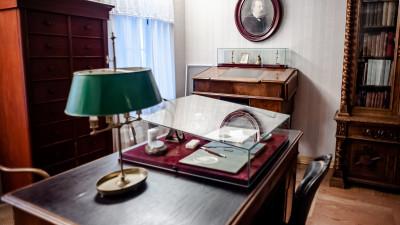 Музей-заповедник «Усадьба «Мураново» имени Ф.И.Тютчева»