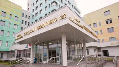 Новый сервис по автоматической обработке заявлений внедрили в Московской области
