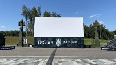 Около 6 тыс. человек посмотрели фильмы под открытым небом в Московской области в июле