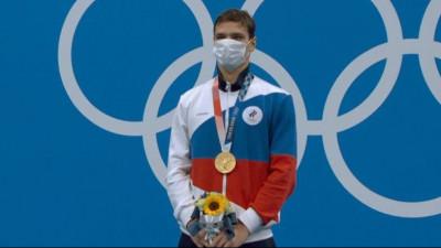 Подмосковный пловец Евгений Рылов завоевал золото Олимпийских игр в Токио