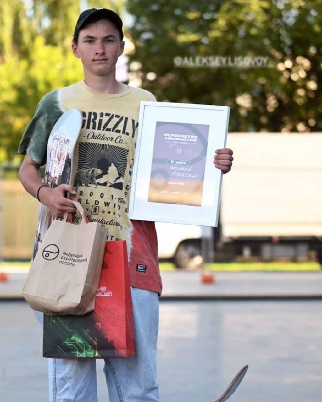 Подмосковный скейтбордист стал серебряным призёром всероссийского первенства