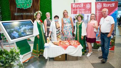 Презентация туристического потенциала Вереи состоялась в ТИЦ Домодедово