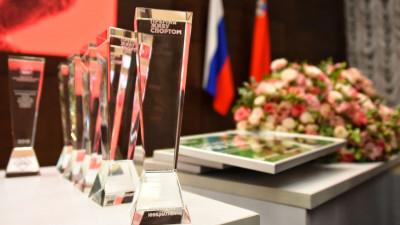 Прием заявок на участие в премии «Живу спортом-2021» стартовал в Подмосковье