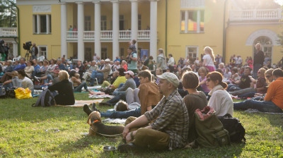 Второй день фестиваля «Джазовые сезоны» в Горках Ленинских в Ленинском районе