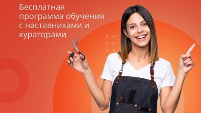 Самозанятых и тех, кто планирует ими стать, бесплатно обучат основам бизнеса в Подмосковье