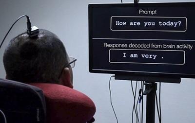 Ученые расшифровали мысли парализованного человека