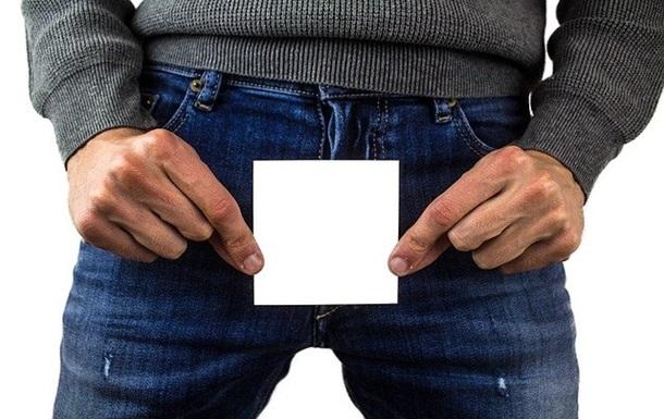 Ученые разработали новый метод контрацепции для мужчин
