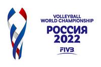 В Москве прошло заседание Наблюдательного совета АНО «Оргкомитет волейбол 2022»