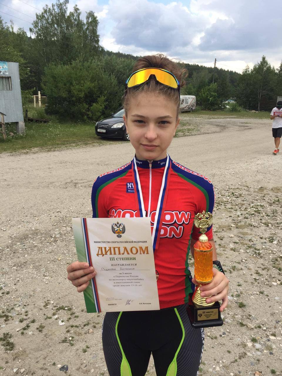 Велоспортсменка из Подмосковья стала бронзовым призёром чемпионата России