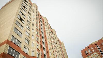 Власти Подмосковья выбирают новую квартиру для розыгрыша среди вакцинированных