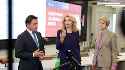 Андрей Воробьев дал старт единовременной закладке 25 школ