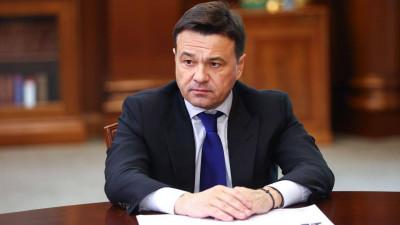 Андрей Воробьев принял участие в совещании по подготовке к заседанию по образованию