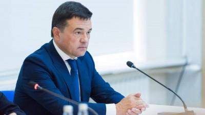 Андрей Воробьев принял участие в совещании по ремонту школ