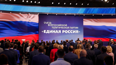 Андрей Воробьев принял участие во втором этапе XX съезда политической партии «Единой России»