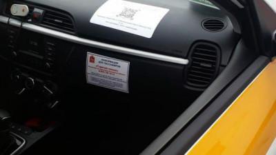 Автоматизированная система аналитики такси заработала в Московском регионе