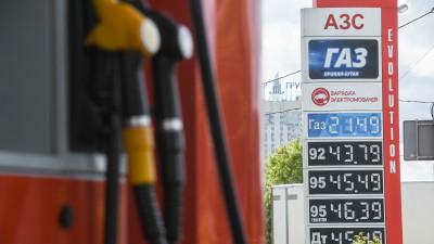 Открытие первой быстрой зарядной станции для электромобилей в Подмосковье