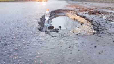 Ремонт дорог в Ногинском районе по инициативе ОНФ