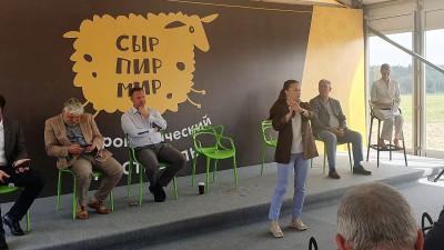 Екатерина Зиновьева рассказала о мерах поддержки фермеров в Подмосковье