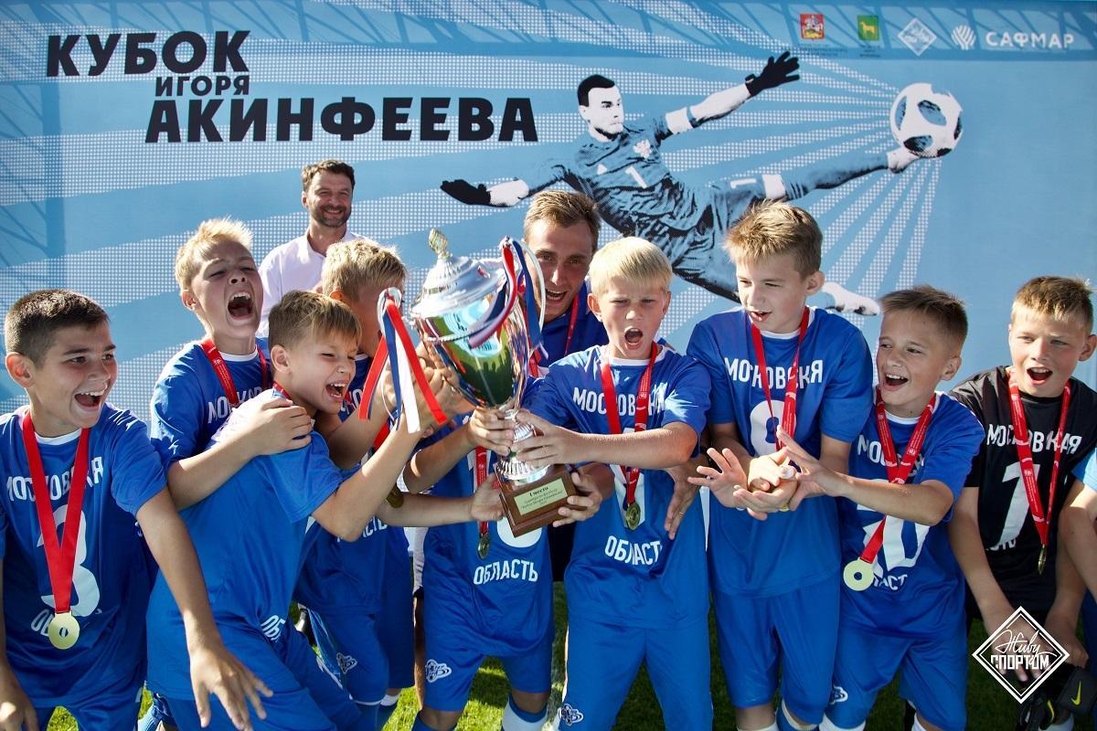 Футбольный турнир «Кубок Игоря Акинфеева» пройдёт в Бронницах с 20 по 22 августа
