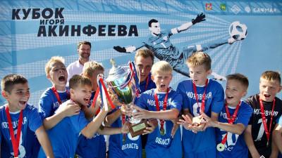 Футбольный турнир «Кубок Игоря Акинфеева» стартует в Бронницах 20 августа