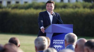 Губернатор выступил на III этапе внеочередной конференции областного отделения «Единой России»