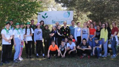 Эко-марафон по очистке леса стал одним из лучших проектов «Школы грантов»