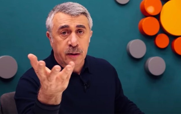 Комаровский объяснил, когда необходимо жаропонижающее