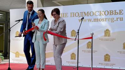 Конгресс индустрии детских товаров открылся в Подмосковье
