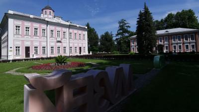 Музей-заповедник А.С. Пушкина приглашает жителей Подмосковья принять участие в субботнике