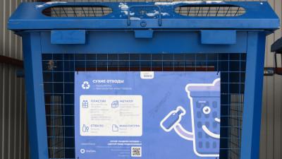 Переработка мусора в Рошале