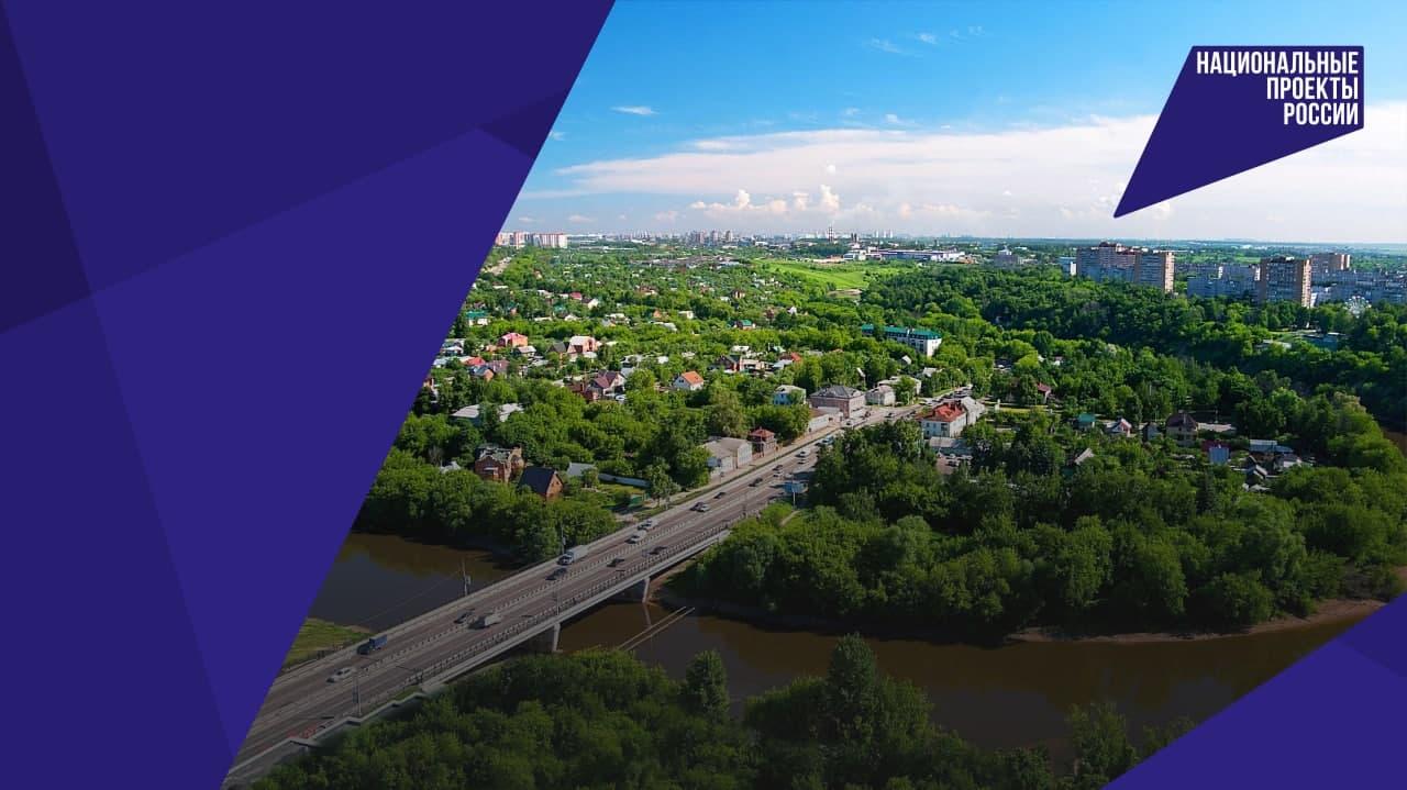 Национальные проекты в Подмосковье: основные результаты за первое полугодие 2021