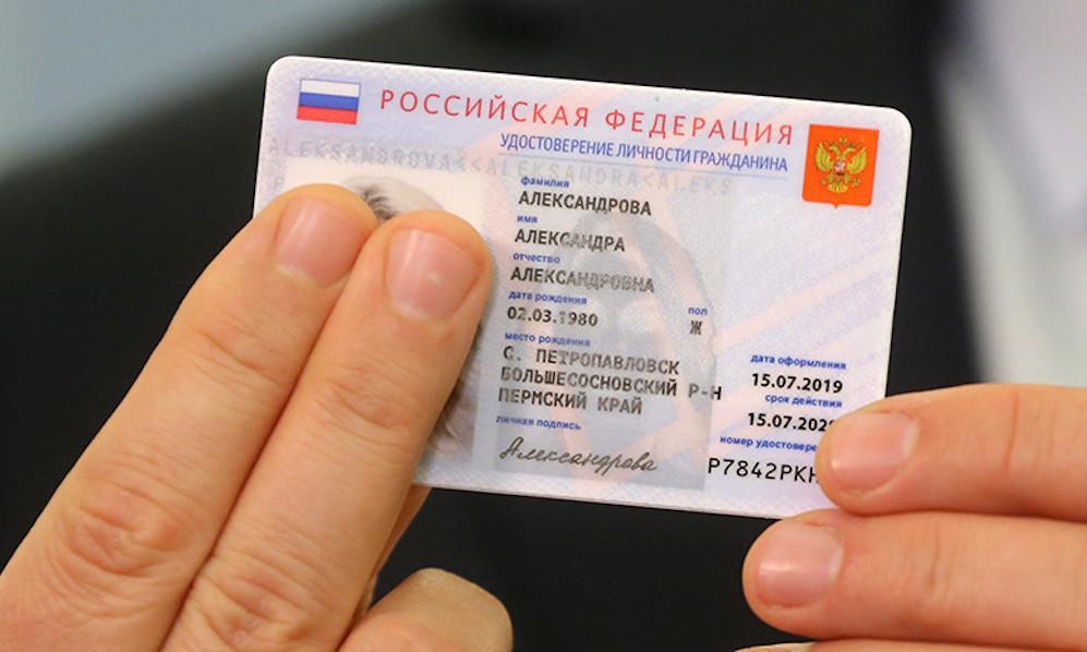 паспорта книжечку заменит карточка и qr код