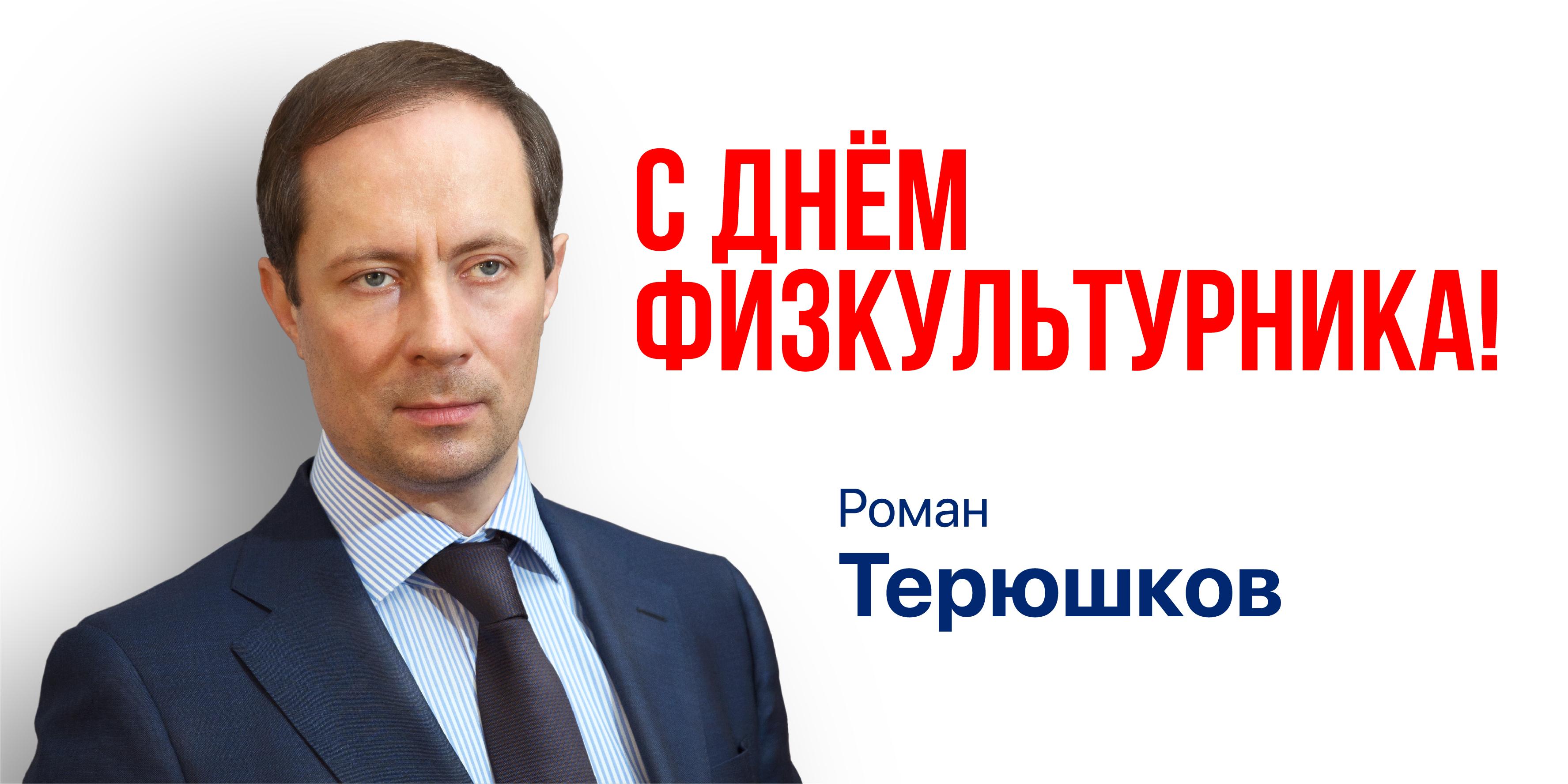 Подмосковье - лидер среди регионов России по развитию спорта и физкультуры