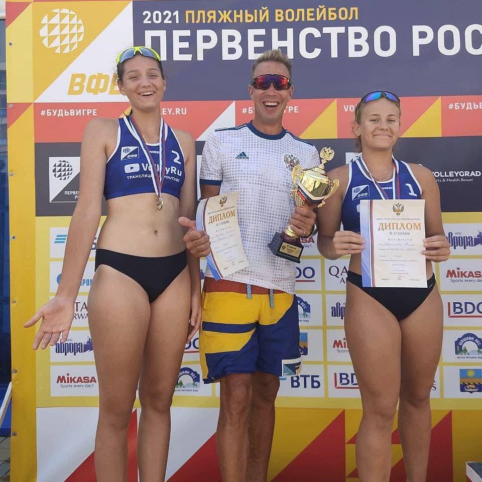 Подмосковные спортсменки стали серебряными призёрами первенства России по пляжному волейболу
