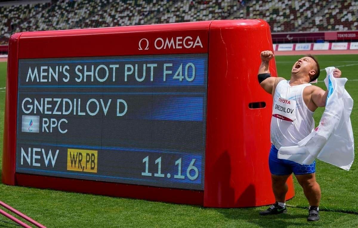 Подмосковный атлет с мировым рекордом стал чемпионом Паралимпийских игр