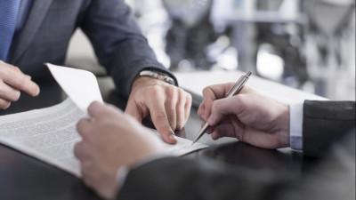 Правила проведения электронного аукциона нарушили в Можайске