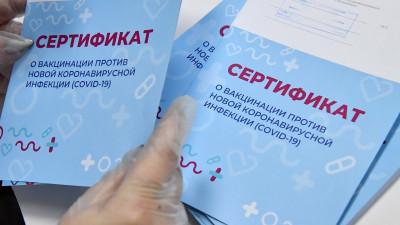 Ревакцинироваться от коронавируса можно в 13 подмосковных офисах МФЦ