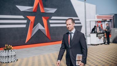 Роман Терюшков выступил на конференции в парке «Патриот»