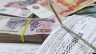 Сумма кешбэка за оплату коммуналки в Подмосковье достигла 4 млн.