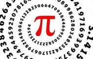 Ученые установили новый рекорд по вычислению числа Пи