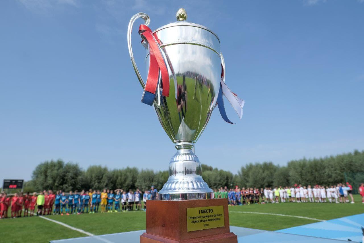 В Бронницах стартовал футбольный турнир «Кубок Игоря Акинфеева»