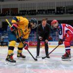 В Подмосковье стартовал хоккейный турнир «Кубок Александра Овечкина»