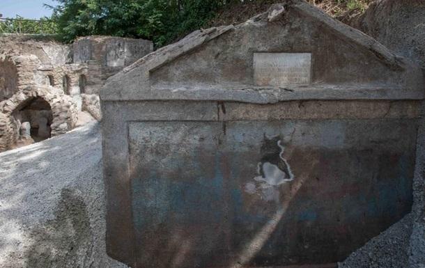 В Помпеях нашли уникальную гробницу с останками