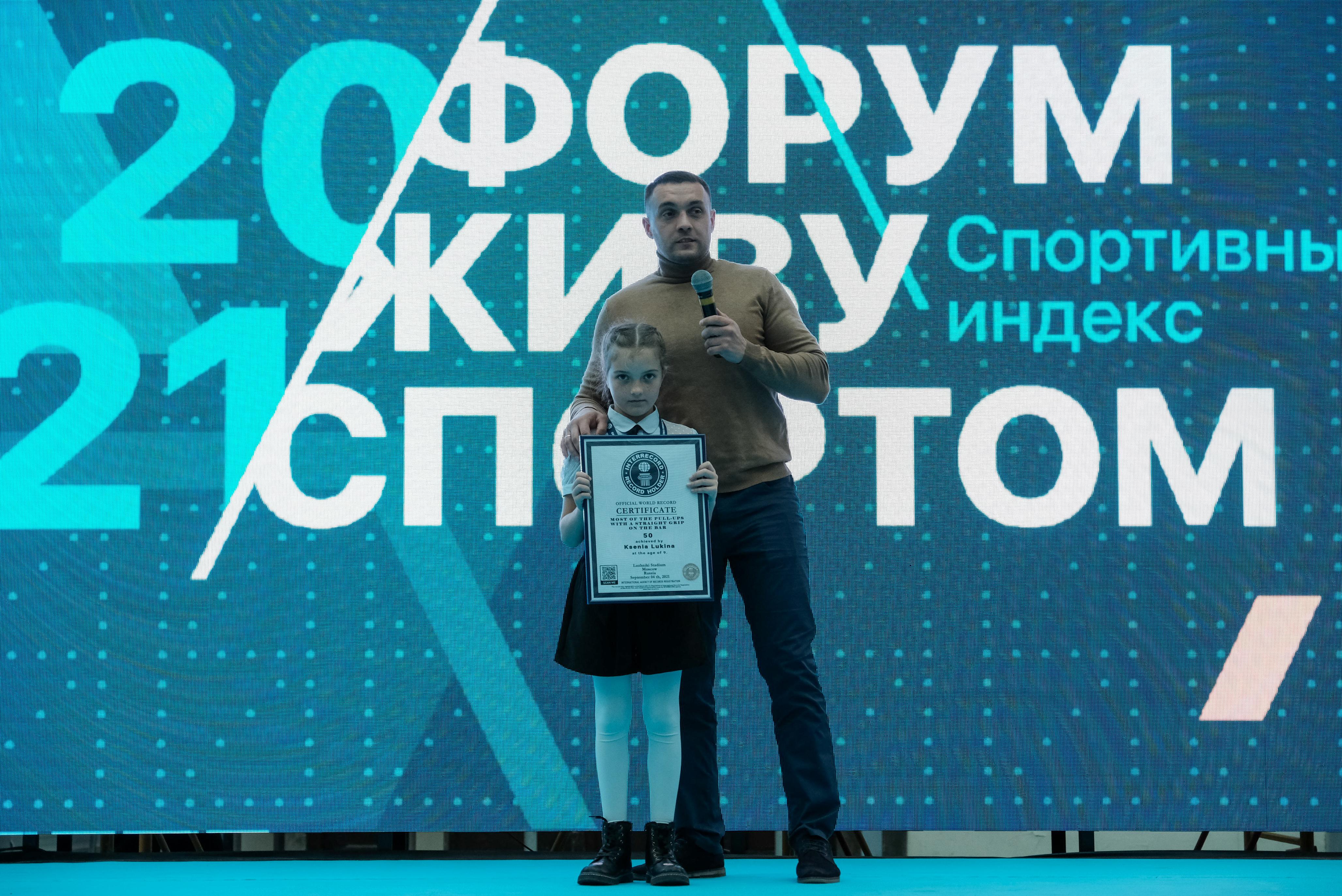 9-летняя школьница из Люберец установила очередной мировой рекорд по подтягиваниям