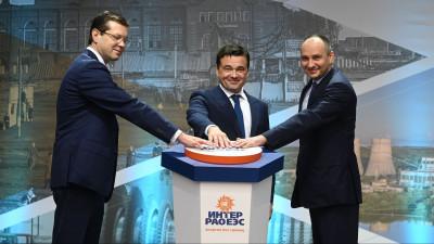 Андрей Воробьев дал старт масштабной модернизации Каширской ГРЭС