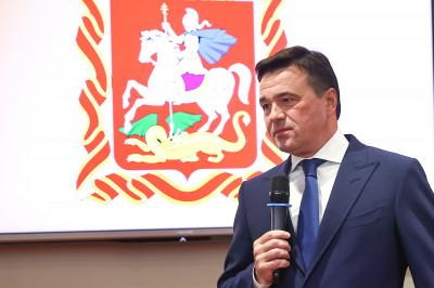 Андрей Воробьев поблагодарил за работу команду, принявшую участие в проведении выборов