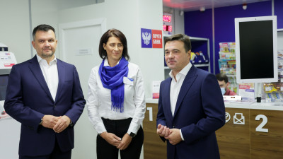 Андрей Воробьев проверил результаты ремонта почтового отделения в Красногорске