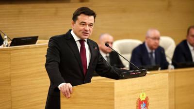 Андрей Воробьев выступил на первом заседании Московской областной Думы VII созыва