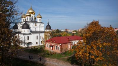 Бесплатные экскурсии в честь Дня туризма пройдут в Подмосковье